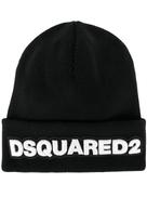قبعة صغيرة مضلعة بشعار Dsquared2
