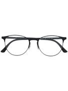 نظارة راي بان معدنية دائرية