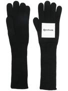 Reebok x Victoria Beckham soft knit wool-blend gloves