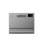 Hisense Table Top Dishwasher H6DSS 6Programs