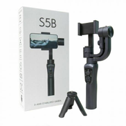 S5B 3-AXIS STABILIZED GIMBAL